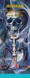 In the Know: Hookah Pamphlet